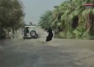 wakeboard arabie saoudite