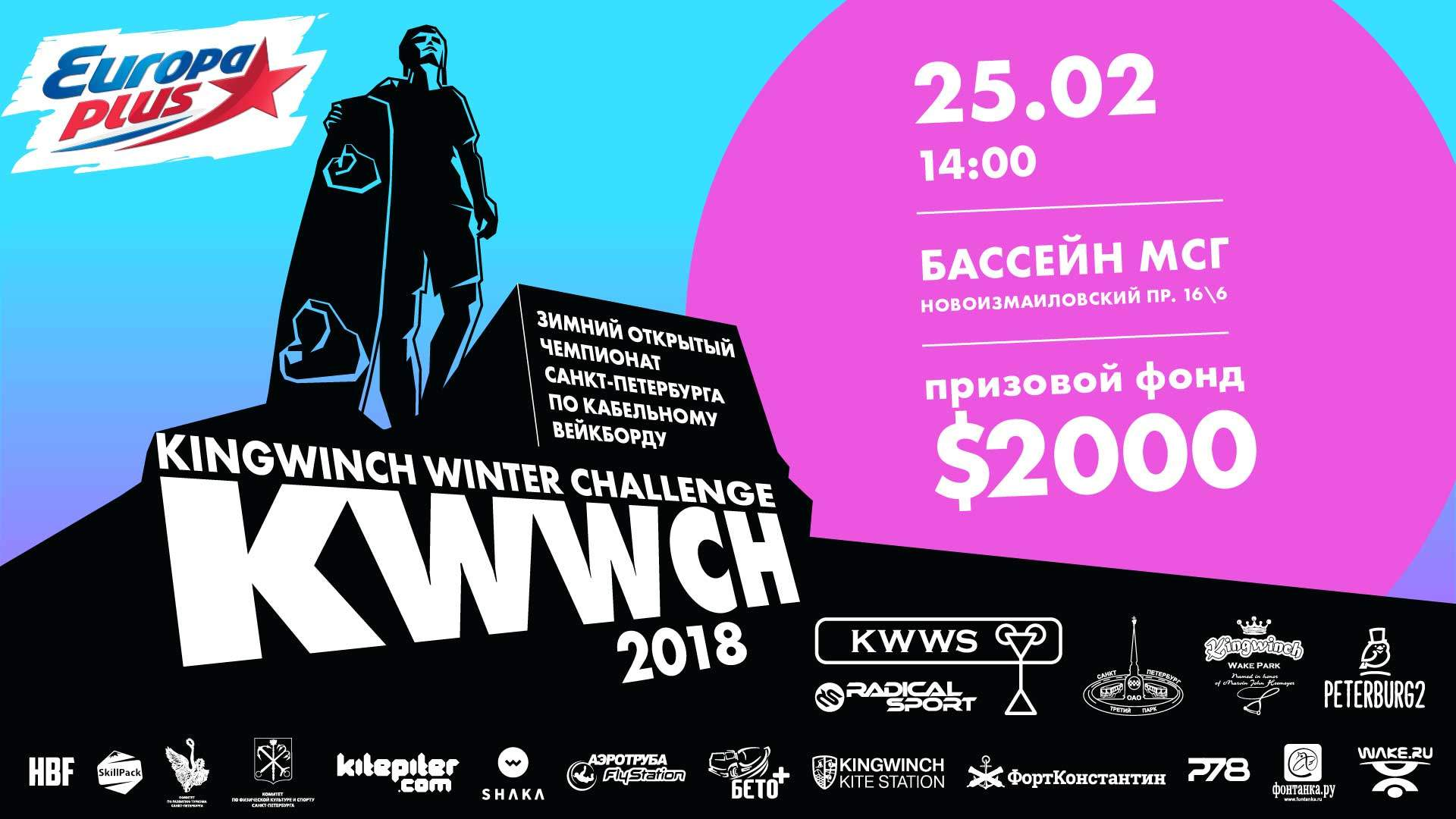 kingwinch-wakepark-winter-challenge
