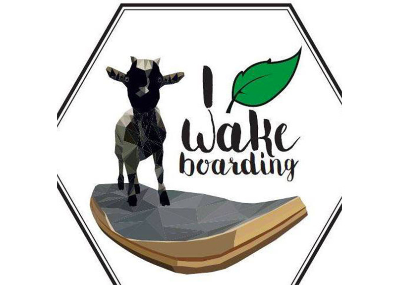 wakepark-izon-kicker-contest